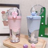 杯子女學生韓版小清新水杯塑料夏便攜吸管杯成人個性簡約      艾維朵