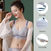 內衣女聚攏收副乳防下垂超薄款大胸顯小文胸無鋼圈大碼調整型胸罩 夏季新品