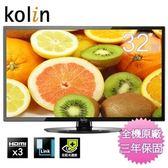 Kolin歌林32吋HD液晶顯示器+視訊盒 KLT-32EE01~含運