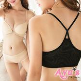 美背內衣 沁甜芭比 前扣式加寬造型Y字美背無痕內衣組 三色 - Ayu's