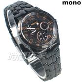 mono 原廠公司貨 實拍 防水手錶 石英三眼腕錶 鋼帶腕錶 休閒百搭流行手錶 Z5016IP玫黑小 黑鋼