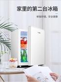 BC-48E小冰箱家用小型單門胰島素冷藏箱迷你宿舍用 京都3C YJT