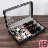 手表盒收納盒子家用簡約禮物包裝展示盒放首飾盒收集盒【匯美優品】