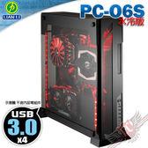 [ PC PARTY ] 聯力 LianLi PC-O6S 全鋁 M-ATX機殼 支援水冷 PC-06S