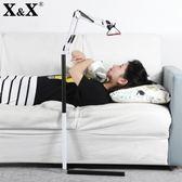 懶人手機落地支架直播床頭通用看電視蘋果華為架子床上用落地神器