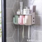 牙刷架 吸壁式壁掛牙刷架漱口杯套裝創意吸盤牙膏牙刷置物架刷牙杯 瑪麗蓮安