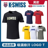 K-SWISS Contrast Logo Tee棉質吸排T恤-男-共六款