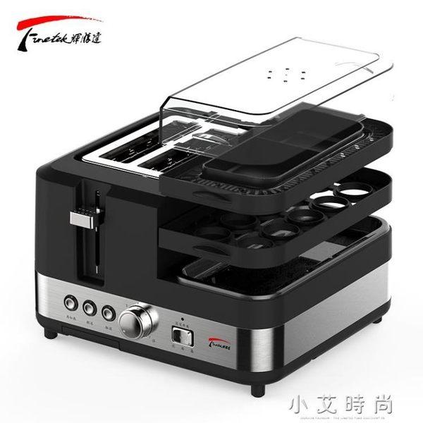 HX-5091多士爐全自動家用多功能早餐吐司烤麵包機 小艾時尚NMS