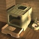 全半封閉式貓砂盆抽屜頂入式貓咪廁所防帶砂隔臭超大大號幼貓用品 「ATF艾瑞斯」