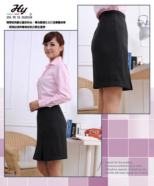 【大尺碼-HTY-01E-B】華特雅-纖感細緻OL女西裝前摺裙子(黑白條紋)