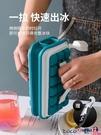 熱賣製冰盒 冰球壺二合一冰格模具水壺制冰器儲存盒冰箱凍冰塊袋硅膠網紅神器 coco
