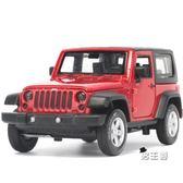 聲光感官玩具彩珀1:32JEEP吉普牧馬人越野車模 聲光合金汽車模型 兒童禮品玩具(1件免運)