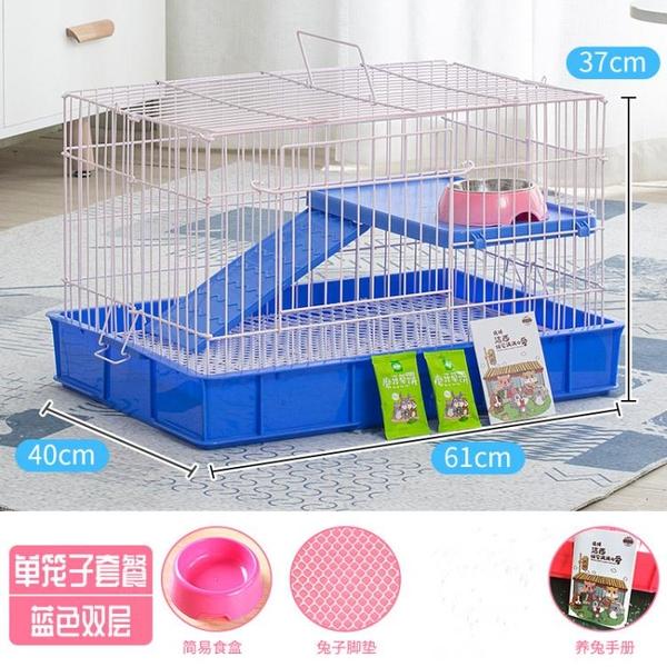 兔子笼 雙層兔籠兔子籠家用荷蘭豬寵物籠子防噴尿特大號養殖籠自動清糞倉小動物笼