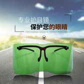 護目鏡焊接眼鏡電焊面罩耳戴式面罩焊工焊焊接氬弧焊眼鏡面具燒焊
