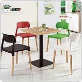 【水晶晶家具/傢俱首選】ZX1682-3韋伯2呎木心板黑鐵砂腳正方型餐桌~~餐椅另購