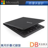 微軟 Microsoft 萬用折疊式鍵盤(六期零利率)-送5200行動電源(額定容量2600mAh)