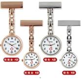 護士錶夜光掛錶胸錶男女款