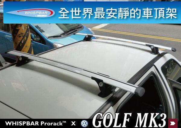 ∥MyRack∥WHISPBAR Through Bar VW Golf R MK3 車頂架∥全世界最安靜的車頂架 行李架 橫桿∥