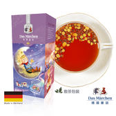 【德國童話】南非國寶茶(160g/盒)