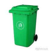 戶外大號垃圾桶加厚240升塑膠分類環衛室外50/120L小區帶蓋工業筒ATF 探索先鋒