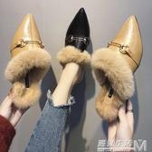 網紅毛毛半拖鞋女外穿新款韓版百搭粗跟懶人尖頭半托穆勒鞋潮 遇見生活