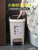 家用垃圾桶腳踏式帶蓋廚房大號腳踩廁所衛生間客廳臥室創意拉圾筒 奈斯女裝