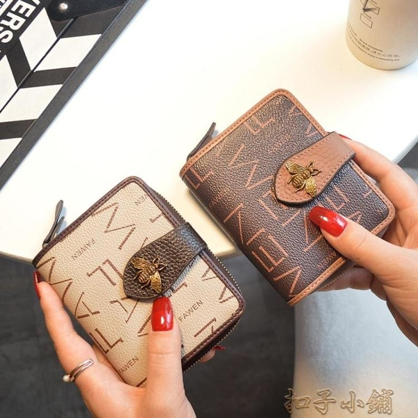 新款歐美小錢包女短款真皮女士牛皮多卡位卡包大牌 扣子小鋪