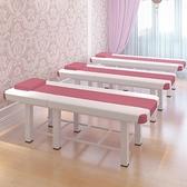美容床 美容床美容院專用按摩床紋繡美睫美體床折疊理療床家用推拿床【幸福小屋】