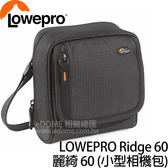 LOWEPRO 羅普 Ridge 60 麗綺 60 (3期0利率 郵寄免運 立福公司貨) 相機袋 相機套