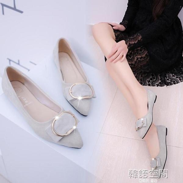 2020春秋新款單鞋尖頭平底鞋女淺口平跟鞋女鞋軟底工作鞋女豆豆鞋 【韓語空間】