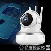 監視器 無線攝像頭wifi網絡家庭手機遠程室外內高清夜視家用1080p監控器 爾碩LX