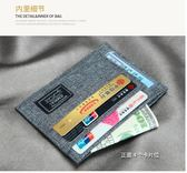 男帆布簡約迷妳卡包超薄零錢駕照卡片包壹體錢包駕駛證卡套小卡夾  美斯特精品