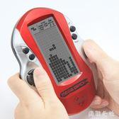遊戲機 大屏俄羅斯方塊游戲機掌上小型游戲機 ZB1341『美鞋公社』