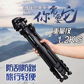 貝陽K9500單反相機手機攝像機三腳架 便攜微單反輕便三維雲台腳架·享家