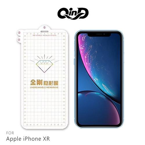 摩比小兔~QinD Apple iPhone XR 金剛隱形膜 保護貼