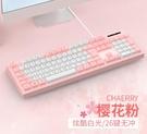 鍵盤 有線鍵盤臺式電腦筆記本辦公專用打字游戲發光薄膜【快速出貨八折下殺】