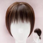 假髮 3D狗啃劉海頭頂補髮片仿真髮隱形無痕遮白髮女增髮片 QX15014 『寶貝兒童裝』