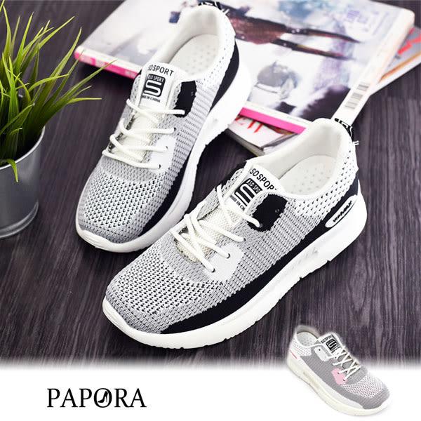 休閒鞋.色塊網狀透氣綁帶休閒鞋【KA88】黑/白