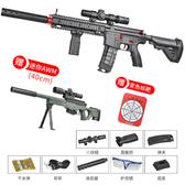 滿配M416手自一體電動連發水彈槍兒童玩具槍男孩吃雞皮膚水晶彈搶 叮噹百貨