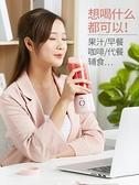 榨汁機 TCL便攜式榨汁機家用水果小型充電迷你炸果汁機電動學生榨汁杯 suger