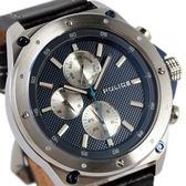 【萬年鐘錶】POLICE 經典造型三眼腕錶 星期/日期顯示 24小時制 黑錶帶 銀殼 藍錶面 50mm 14537JS-03A