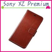 Sony XZ Premium 5.5吋 瘋馬紋手機套 簡約商務皮套 支架保護套 磁扣保護殼 插卡位手機殼 左右側翻
