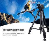 三腳架 佳能單反相機三腳架60D 600D 70D 650D 700D 750D200D80D便攜支架  數碼人生igo