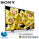 Sony 65? 4K HDR android TV/馬來西亞製 KD-65X8000G (限宅配)