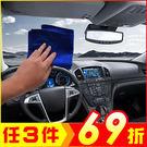 汽車玻璃清潔防霧毛巾 除霧巾 30*30【AE10382】 JC雜貨
