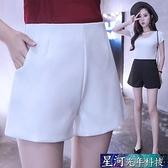 雪紡短褲 女夏新款韓版a字闊腿修身高腰雪紡西裝休閒短褲顯瘦外穿 星河光年