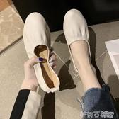 2020新款韓版時尚褶皺面圓頭平底單鞋秋女鞋子百搭軟底通勤工作鞋 茱莉亞