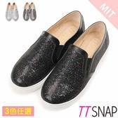 厚底樂福鞋-TTSNAP MIT時尚耀眼亮片真皮休閒鞋 黑/灰