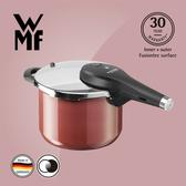 【WMF】Fusiontec 快力鍋 6.5L(金屬玫瑰 赭紅色)