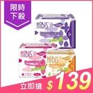 HIBIS 木槿花草本貼身透氣衛生棉/清...